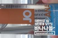 시즌7 JO 애널 오리지널 이벤트 체험단 후기